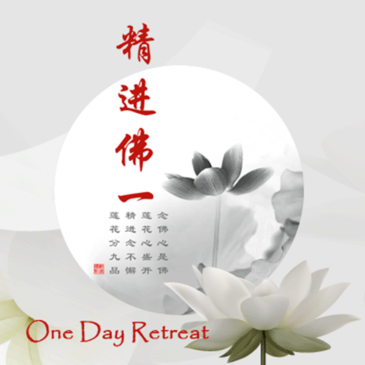 One-Day Retreat – Dec 2017