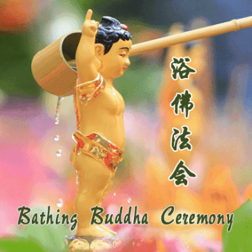 Bathing Buddha Ceremony 2018